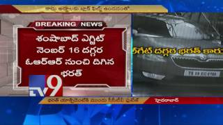 Ravi Teja's Brother Bharat car visuals before accident on ORR and Novotel - TV9