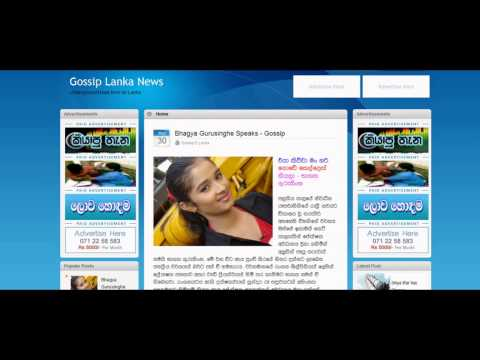 Gossip E Lanka - Lanka News, Gossip Lanka, Sinhala News video
