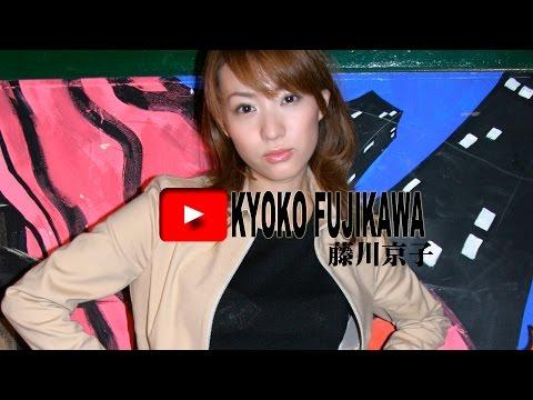 好きなことで、生きていく-KYOKO FUJIKAWA
