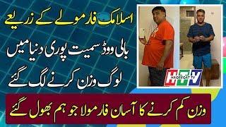 Ram Kumar Using 16:8 Diet Plan and Workout For Weight Loss