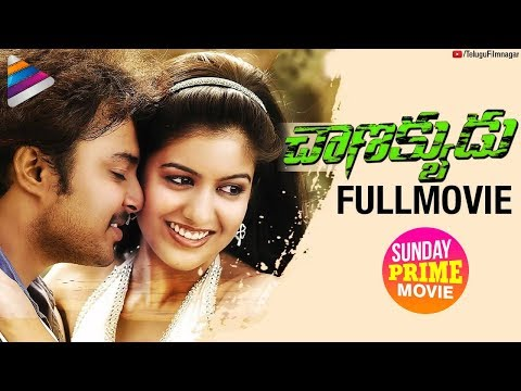 Chanakyudu Telugu Full Movie | Tanish | Ishita | Sunday Prime Movie | Latest Telugu Full Movies