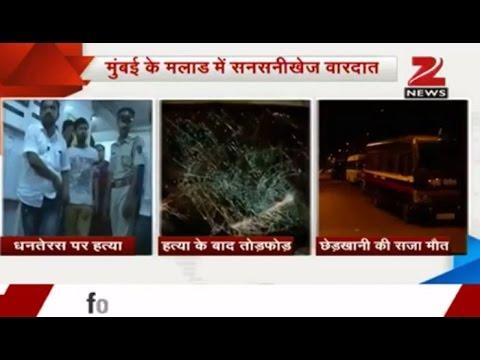 Mumbai: Shiv Sena worker Ramesh Jadhav murdered