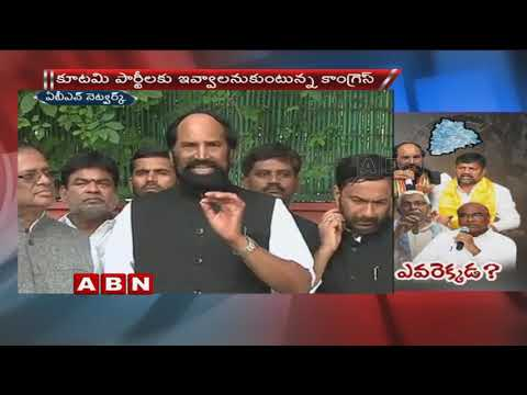 Parties To Form 'Mahakutami' Against TRS Party | ABN Telugu