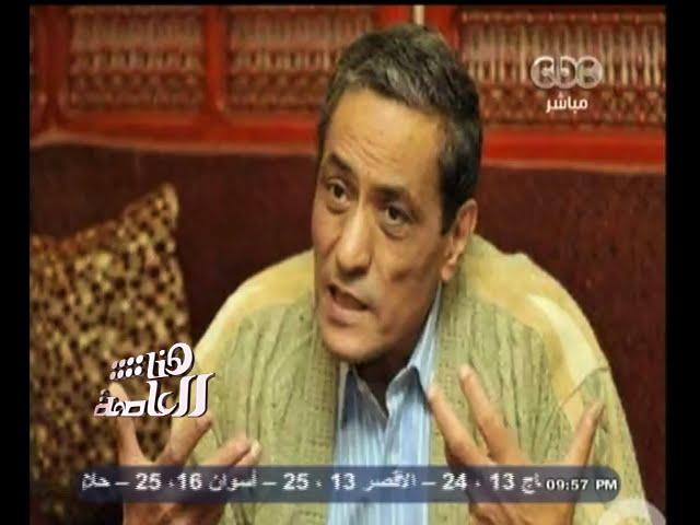 #هنا_العاصمة | رحيل الروائي محمد ناجي بعد صراع مع المرض