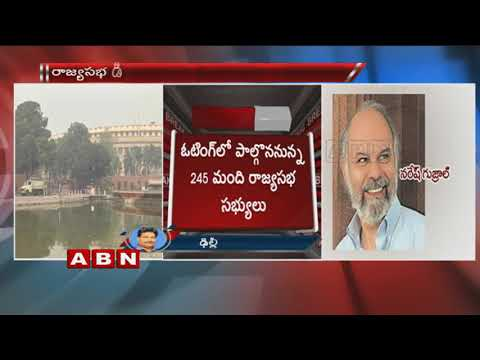 Election for Deputy Chairman of Rajya Sabha to be Held on August 9 | ABN Telugu
