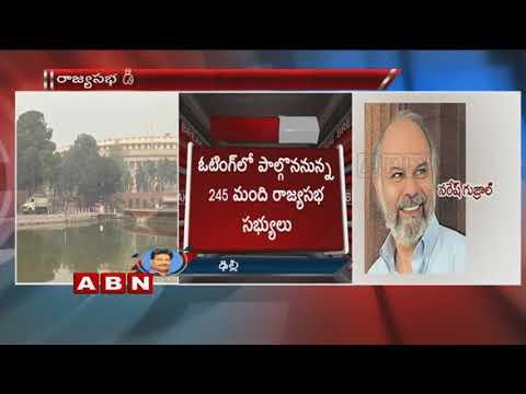 Election for Deputy Chairman of Rajya Sabha to be Held on August 9 | ABN Telugu