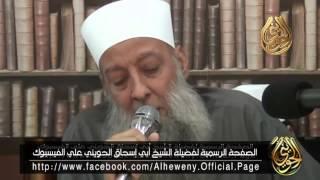 مؤثر: الشيخ الحويني يبكي عند تلاوته القرآن قائلًا: يا ليتني أعطيت القرآن عمري