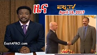 Eritrean News ( April 18, 2017) |  Eritrea ERi-TV