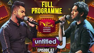 Untitled | Ridma Weerawardena - Supun Perera | Episode -07 | 2019-08-18 | Rupavahini Musical
