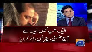 Aaj Shahzeb Khanzada Kay Sath - 14 February 2018