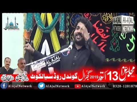 Zakir Najaf Abbas Bosal 13 October 2019 at Gujral,Sialkot