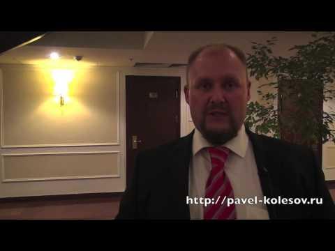 Павел Колесов интервью про Инфобизнес