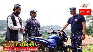 Meri Bassai Episode -529, 19-December-2017, By Media Hub Official Channel