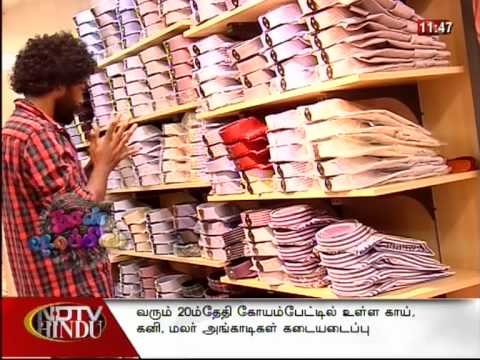 DHOOL SHOPPING EP 85 – seg 2