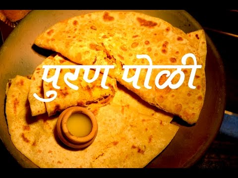 PURAN POLI FULL RECIPE AUTHENTIC TRADITIONAL MAHARASHTRIAN STYLE