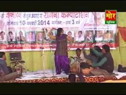 Ak Pahar Ki Tadpun They,rakesh Sheoran,mor Music Company video