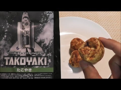 Space Food Takoyaki ~ 宇宙食 たこ焼き