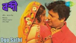 Ogo Sathi   Bandi   Bengali Movie Song   Shyamal Mitra, Sulakshana Pandit