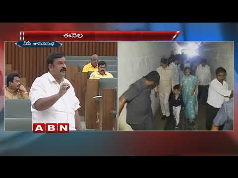 BJP leader Vishnukumar Raju Comments on CM Chandrababu Polavaram Gallery walk