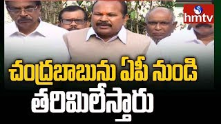 Kanna Lakshminaryaana Press Meet In Delhi | hmtv