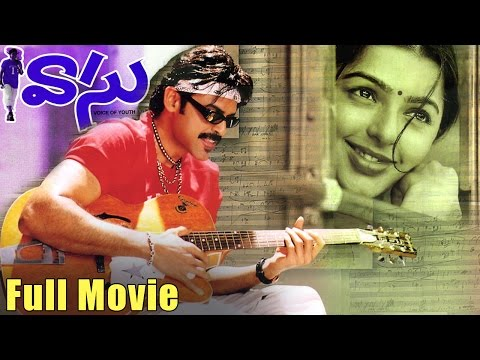 Vasu Telugu Full Length Movie || Venkatesh Movies || Dvd Rip.. video