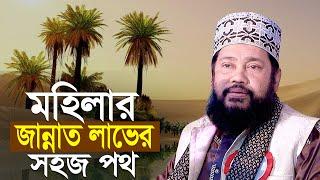 New Bangla Waz Mahafil 2016 By Maulana Tarek Monowar