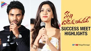 Nannu Dochukunduvate Success Meet Highlights | Sudheer Babu | Nabha Natesh | Telugu FilmNagar