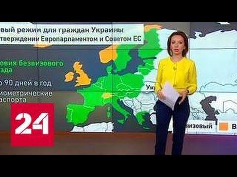 Украинцы пакуют чемоданы, Европа дрожит от страха