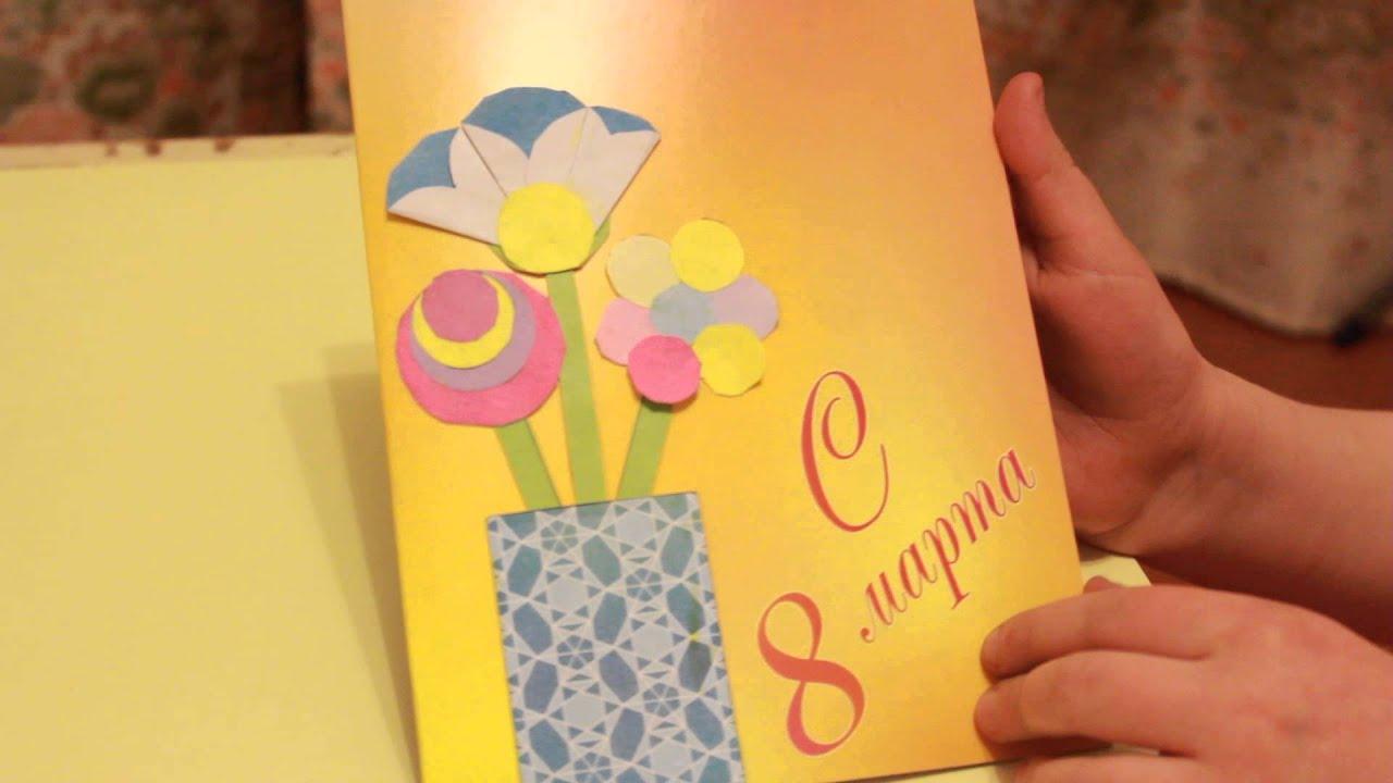 Как делают открытки для мамы 87