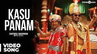 Kasu Panam Video Song - Extended Version | Soodhu Kavvum | Vijay Sethupathy | Santhosh Narayanan