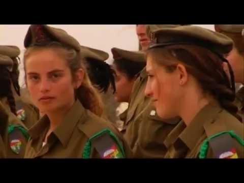IDF (Israel Defense Forces) army training 2012 (pre-conscription to Israeli military)