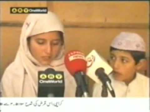 Pathan forced marriage of 12year old girl inDera Ismail Khan