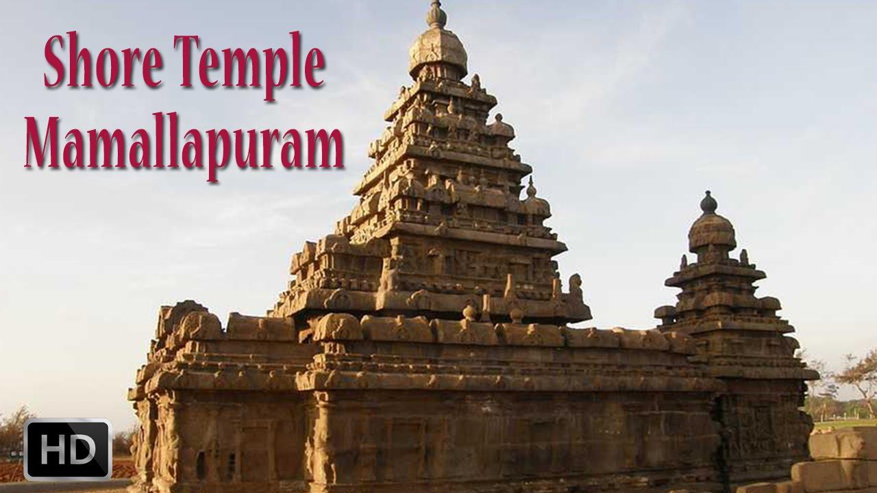 Mahabalipuram Shore Temple India Mahabalipuram Shore Temple