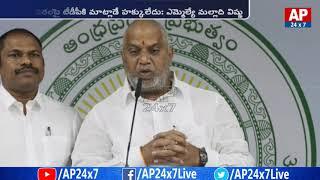 TDP Leaders Have No Right To Speak About Polavaram: MLA Malladi Vishnu | AP24x7