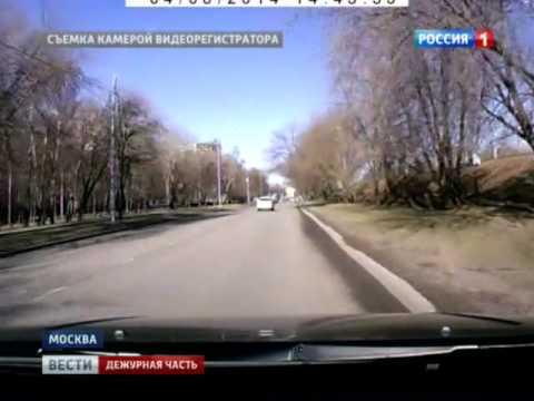 В Москве погиб водитель золотого мотоцикла