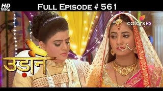 Udann Sapnon Ki Maha Episode 17th July 2016   Full Episode HD