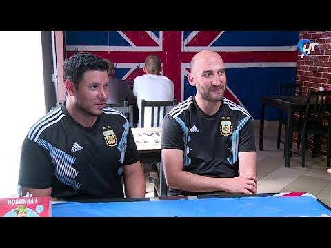 Футбольные болельщики из Аргентины спутали Великий Новгород с Нижним