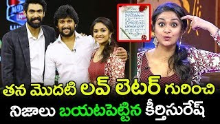 Keerthy Suresh Talks About Her Love Letter | Nani | Rana | Tollywood News | Top Telugu Media