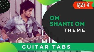 download lagu Om Shanti Om Theme  Guitar Tabs Lesson For gratis