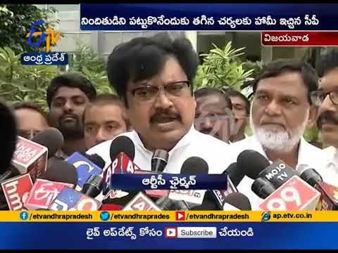APSRTC Chairman Varla Ramaiah Meet CP | Social Media Posts Issue