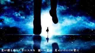 【初音ミク】ハイドアンド・シーク【オリジナル曲】