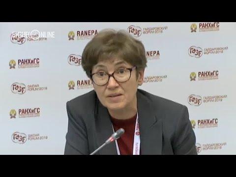 Наталья Зубаревич с прогнозом развития экономики в регионах РФ