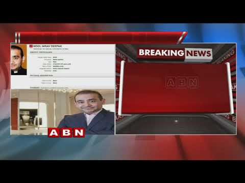 PNB Fraud : Interpol Issues Red Corner Notice Against Nirav Modi | ABN Telugu