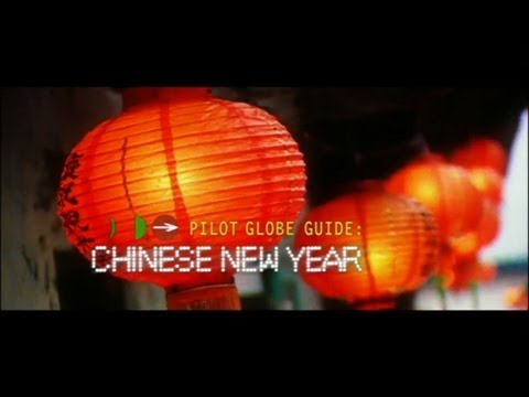 Chinese New Year with Megan McCormick, Justine Shapiro & Lavinia Tan