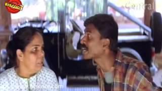 Ayalum Njanum Thammil - Alice in Wonderland 2005 Full Malayalam Movie Online | Jayaram, Vineeth, Sandhya