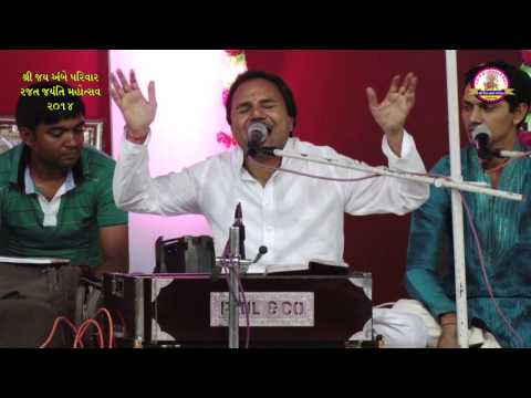 Jay Ambe Parivar Shree Hemant Chauhan Bhajan Sandhya Part-2 video