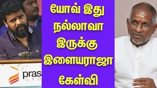 Ameer Share His Working Experience With Ilayaraja In Sathriyan Audio Launch