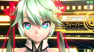 [60fps Full]2次元ドリームフィーバー 2Dimension Dream Fever - Hatsune Miku 初音ミク DIVA English Romaji lyrics PDA