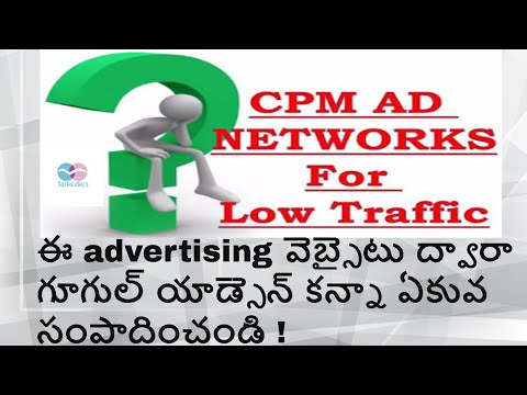 best advertising website with highest cpm for low traffic- top cpm ads network with high cpm rates