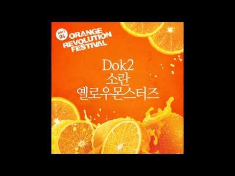 DOK2 - Hunnit (Feat. DJ Dopsh)